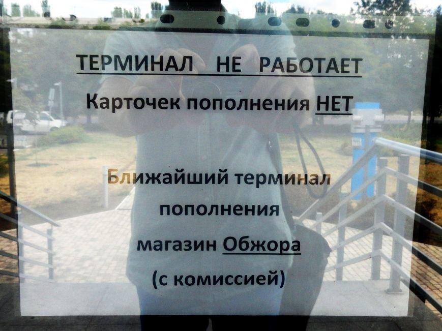 Компания «Киевстар» эвакуировалась из центрального офиса в Мариуполе, фото-4