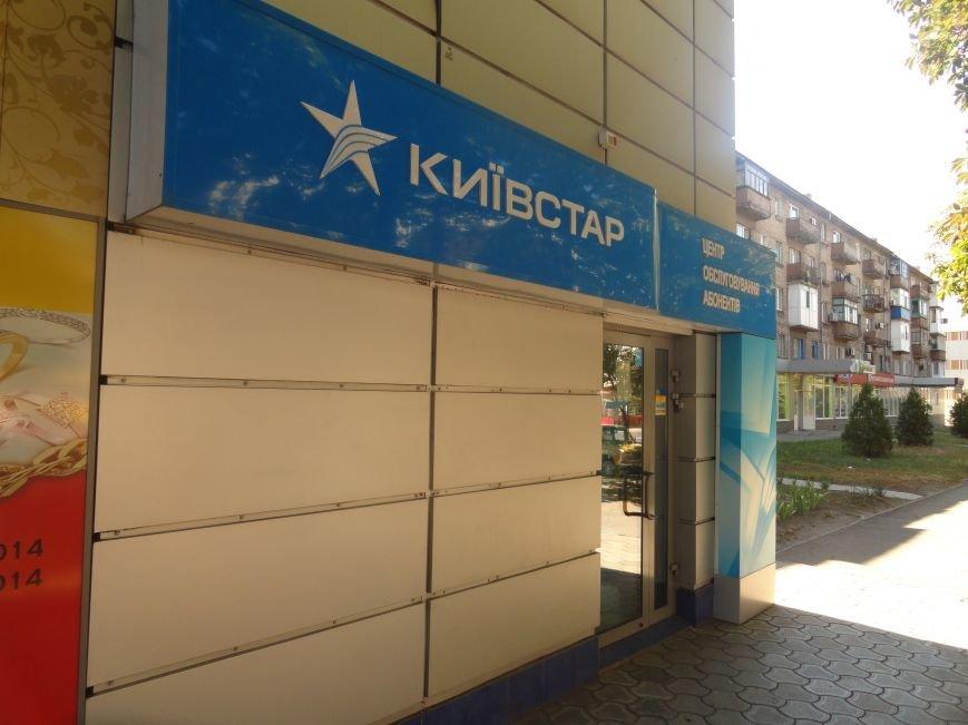Компания «Киевстар» эвакуировалась из центрального офиса в Мариуполе, фото-5