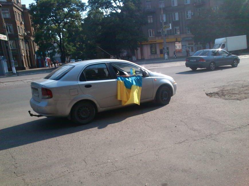 Марш футбольных фанатов в Днепродзержинске, фото-4