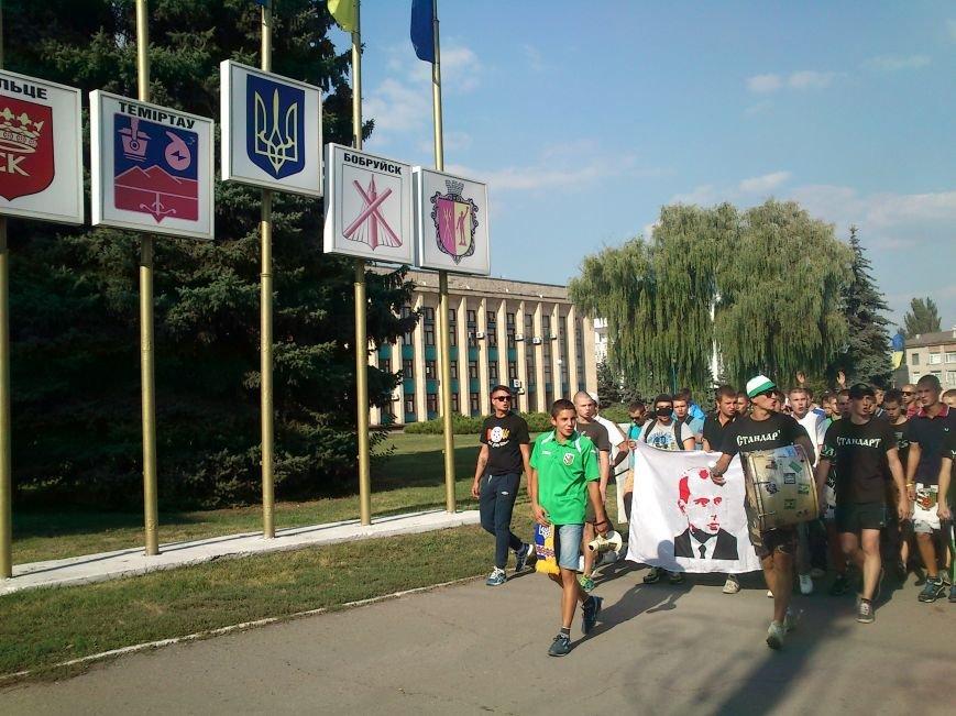 Марш футбольных фанатов в Днепродзержинске, фото-8