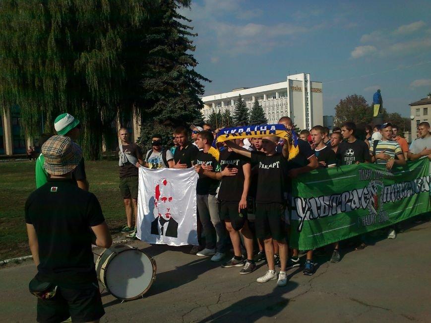 Марш футбольных фанатов в Днепродзержинске, фото-7