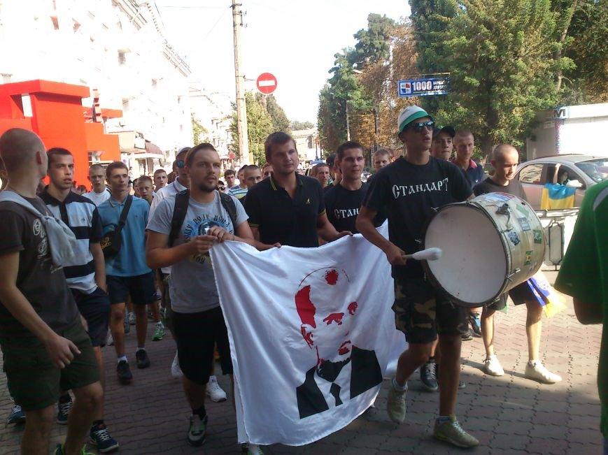 Марш футбольных фанатов в Днепродзержинске, фото-2