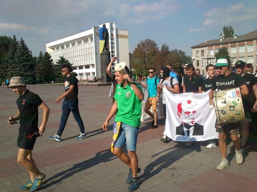 Марш футбольных фанатов в Днепродзержинске, фото-6