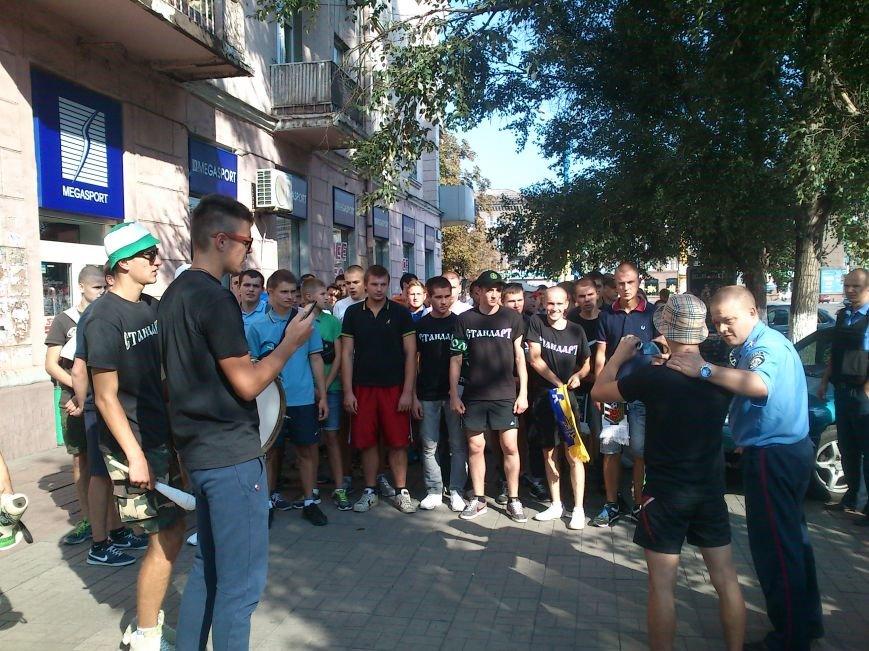 Марш футбольных фанатов в Днепродзержинске, фото-1