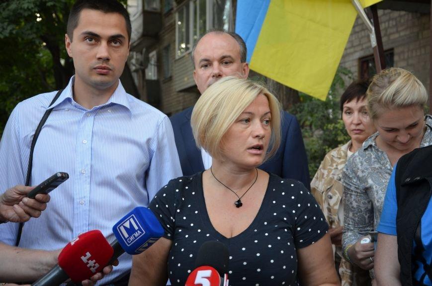 В Мариуполь прибыла уполномоченный президента Украины по мирному урегулированию конфликта на Востоке Ирина Геращенко (ФОТО), фото-1