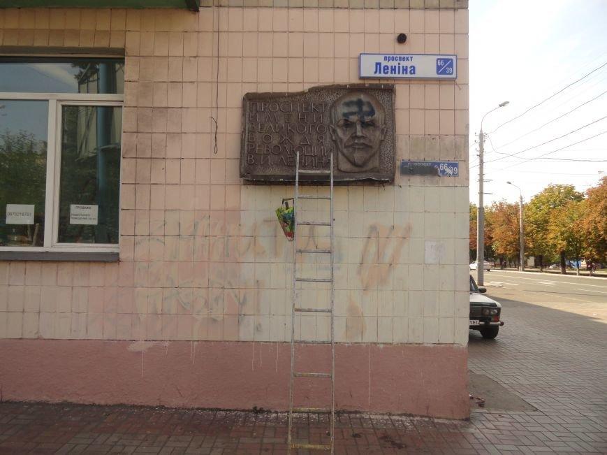 В Мариуполе продолжается война с Лениным (ФОТО), фото-1