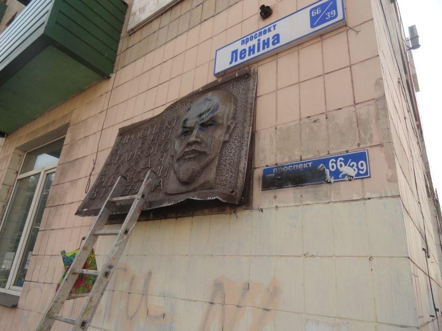 В Мариуполе продолжается война с Лениным (ФОТО), фото-3