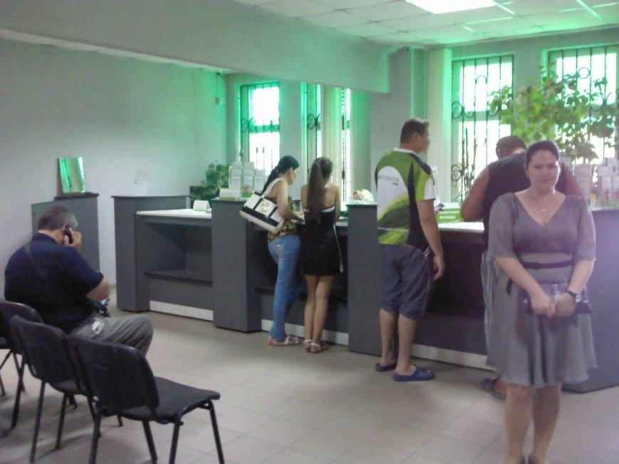 ПриватБанк восстановил штатную работу отделений в Горском, Лисичанске и Северодонецке, фото-1