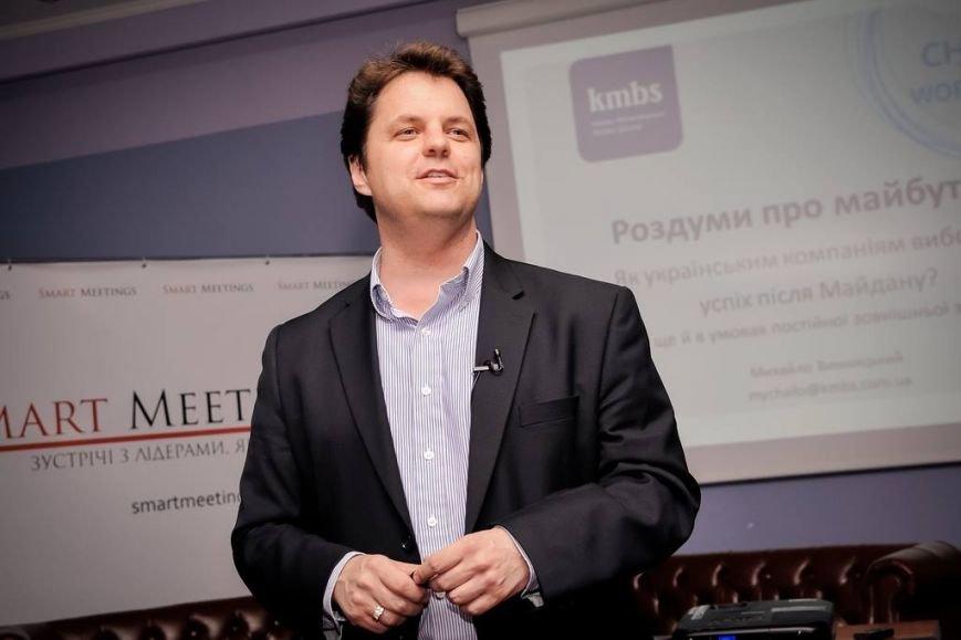 Михайло Винницький під Smart Meetings