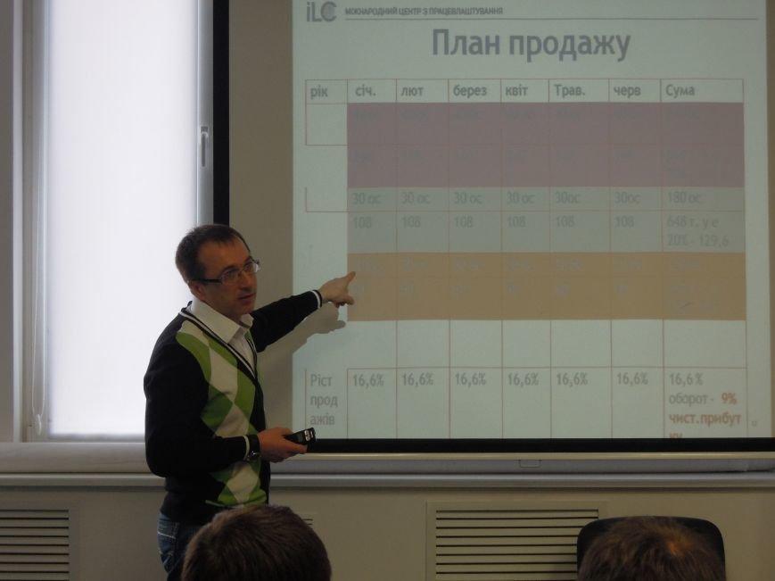 """Геннадій Шелудько презентує завдання на """"Школі управління продажем"""""""