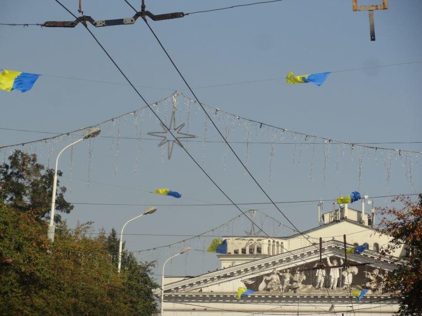 В Мариуполе сегодня появились новые флаги (ФОТО), фото-1