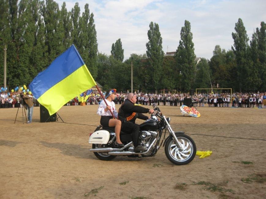 В Черниговском лицее №15 первый звонок дали для всей Украины, фото-7