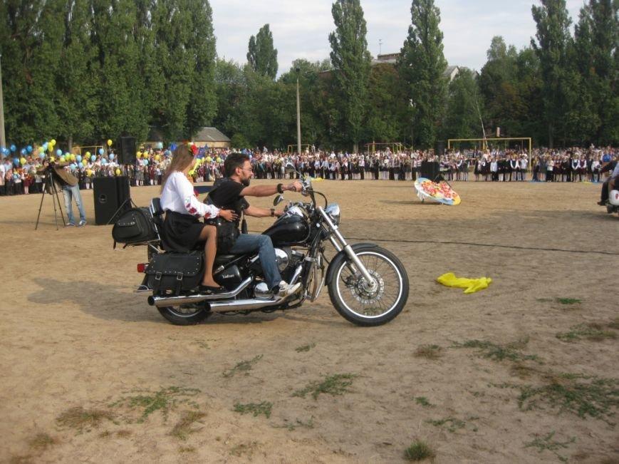 В Черниговском лицее №15 первый звонок дали для всей Украины, фото-1