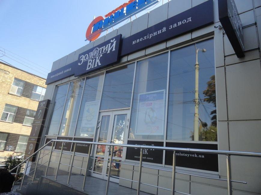 В Мариуполе закрылись магазины, торгующие посудой и украшениями (ФОТО), фото-8