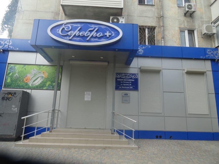 В Мариуполе закрылись магазины, торгующие посудой и украшениями (ФОТО), фото-5