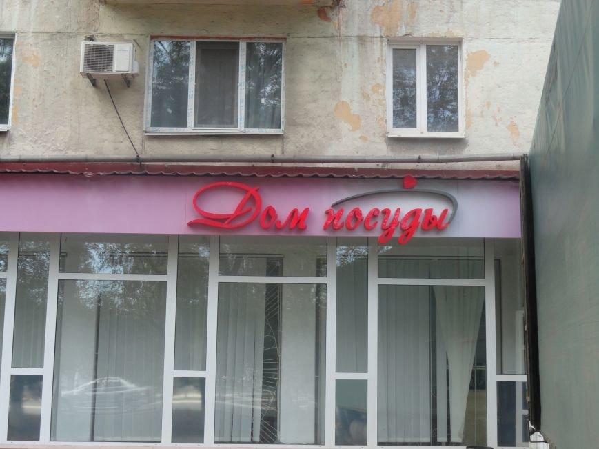 В Мариуполе закрылись магазины, торгующие посудой и украшениями (ФОТО), фото-2