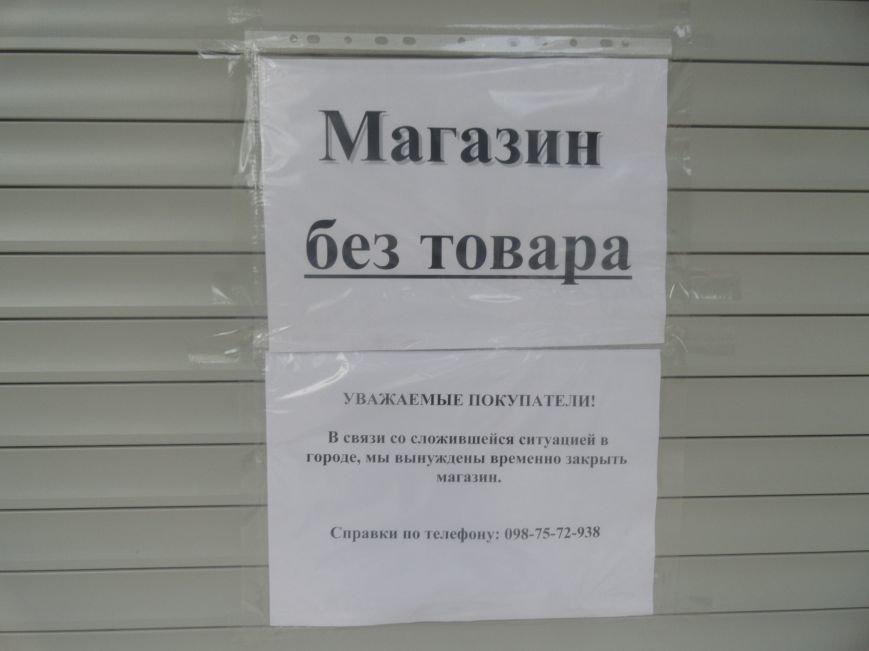 В Мариуполе закрылись магазины, торгующие посудой и украшениями (ФОТО), фото-6