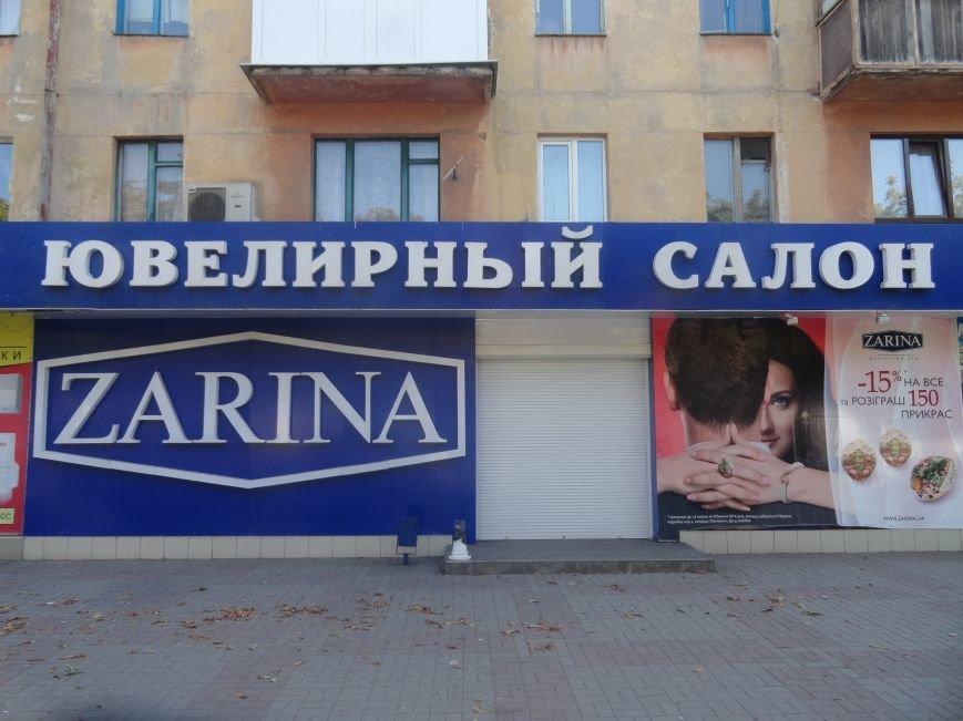 В Мариуполе закрылись магазины, торгующие посудой и украшениями (ФОТО), фото-11