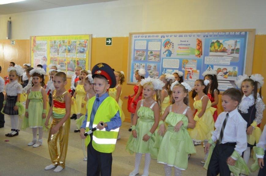 1 сентября в ульяновских школах прошли «Уроки безопасности», фото-1