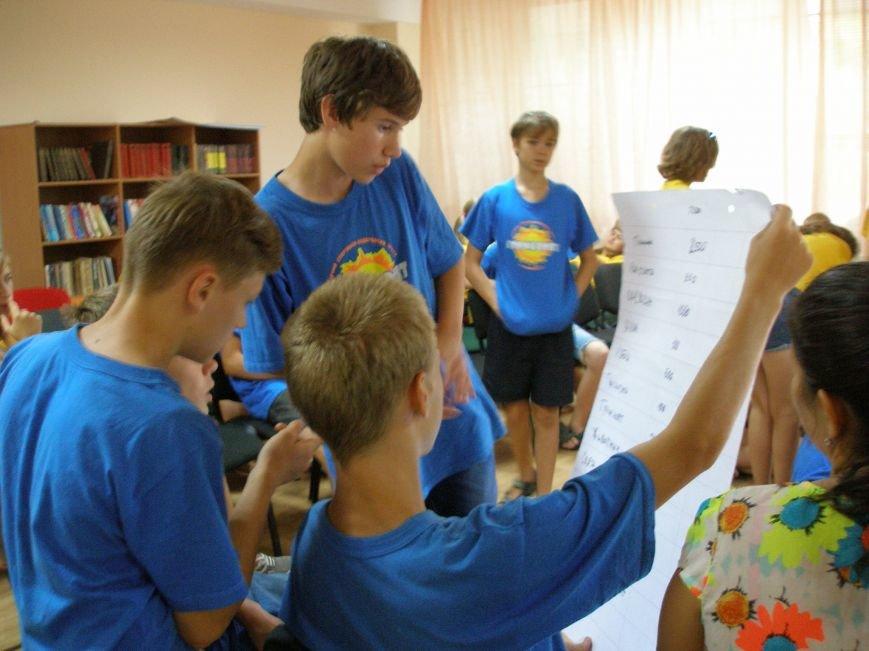 Финансовое лето, или Как украинская молодежь учится быть богатой, фото-4