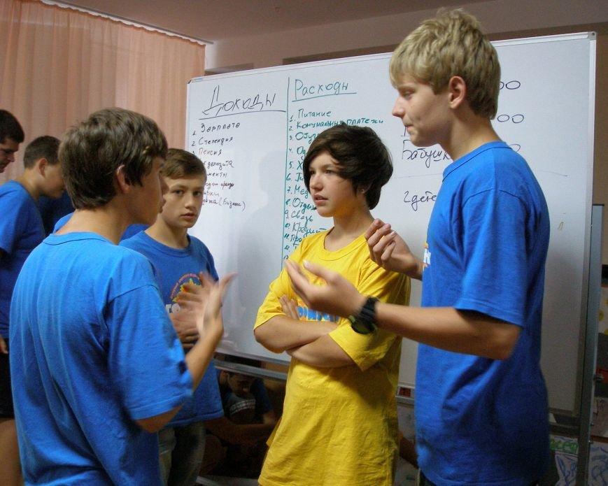 Фінансове літо, або Як українська молодь навчається бути багатою, фото-3