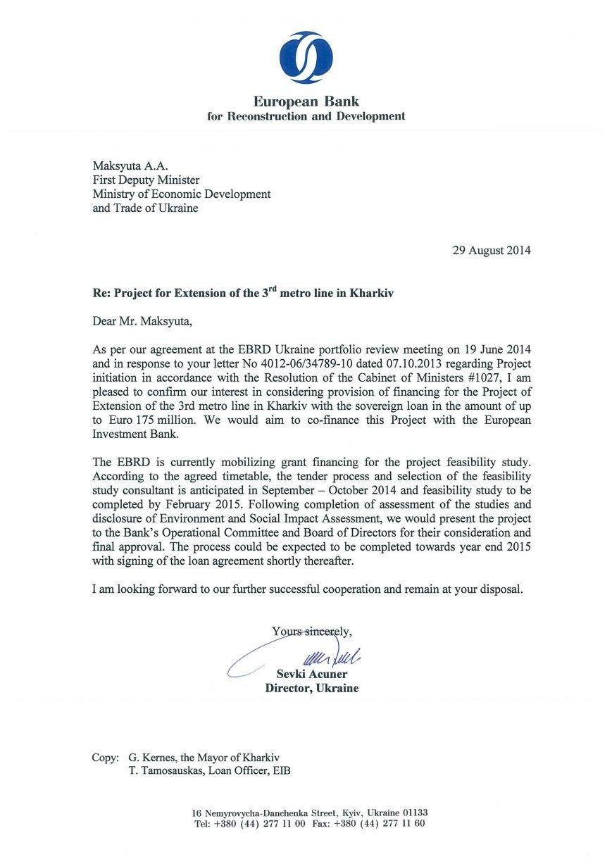 eurobank_letter_2014