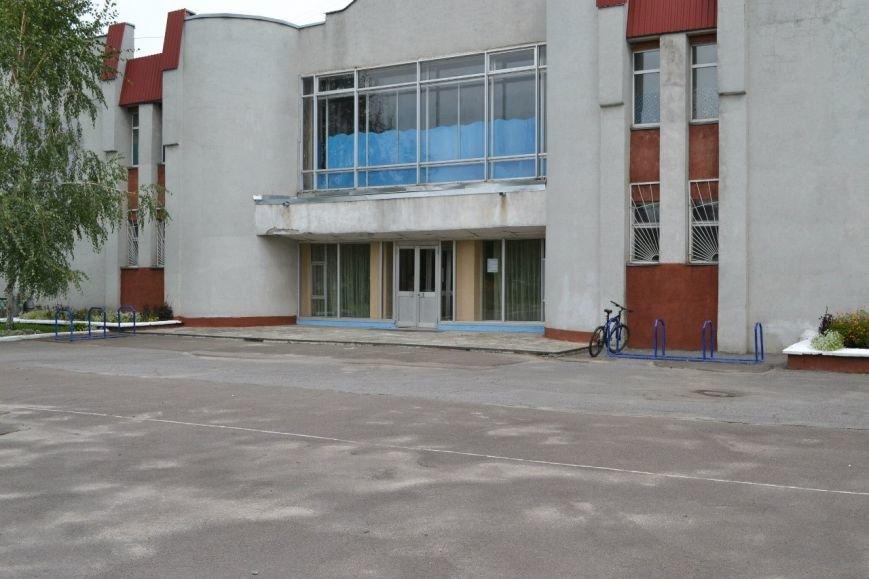 Велопарковка біля РГГ-003
