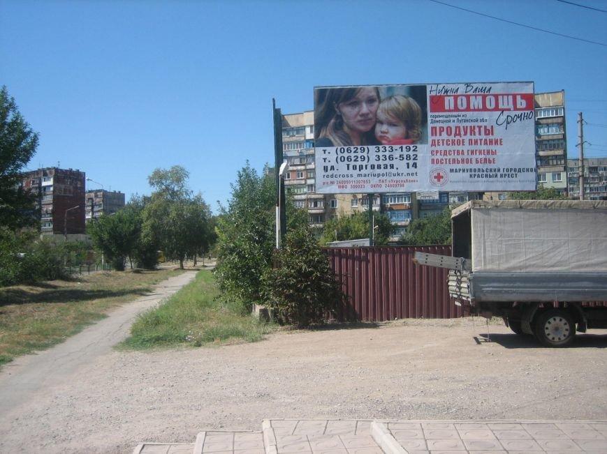 _26 Урицкого(автостоянка)