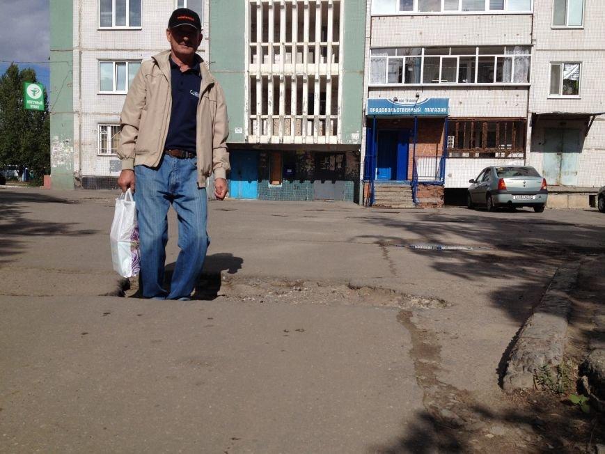 На дорогах ямы по колено, фото-1