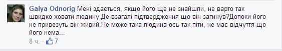 «Серце рветься, коли розумієш, що немає людини, яку любив як брата»,- Володимир Парасюк розповів про свого товариша, який загинув в АТО (ФОТО), фото-3