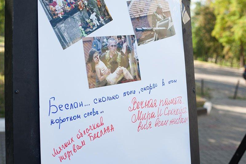 В Белгороде почтили память жертв трагедии в Беслане, фото-1