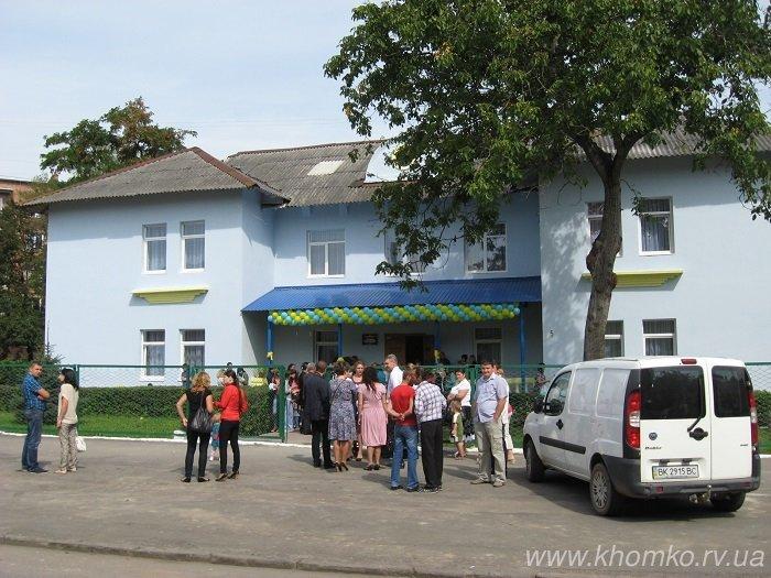 У Рівному на Остафова, 5 відкрили новий дитячий садок № 8 (Фото), фото-2