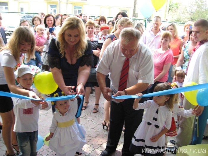 У Рівному на Остафова, 5 відкрили новий дитячий садок № 8 (Фото), фото-4
