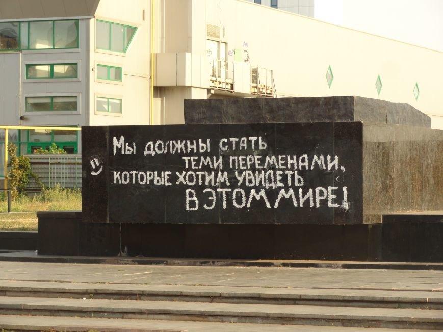 В Мариуполе на постаменте Ленина появилось символическое изречение (ФОТОФАКТ), фото-1