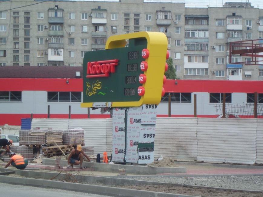 «Кобарт» готовится открыть 14 сентября в Таганроге автоматическую заправку, фото-2