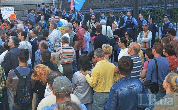 Добровольцы из «Днепра-1» пикетируют Администрацию Президента (ФОТО), фото-22