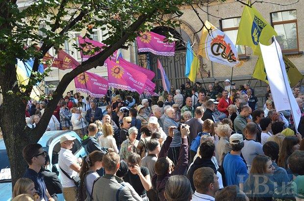 Добровольцы из «Днепра-1» пикетируют Администрацию Президента (ФОТО), фото-24