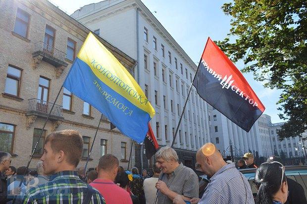 Добровольцы из «Днепра-1» пикетируют Администрацию Президента (ФОТО), фото-11