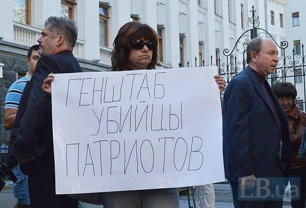 Добровольцы из «Днепра-1» пикетируют Администрацию Президента (ФОТО), фото-4