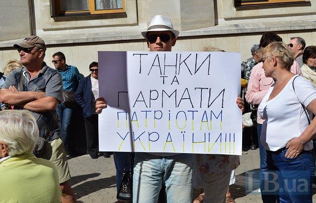 Добровольцы из «Днепра-1» пикетируют Администрацию Президента (ФОТО), фото-23