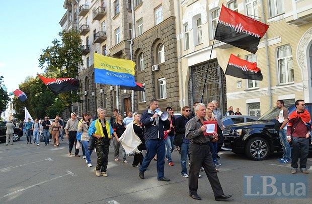 Добровольцы из «Днепра-1» пикетируют Администрацию Президента (ФОТО), фото-9
