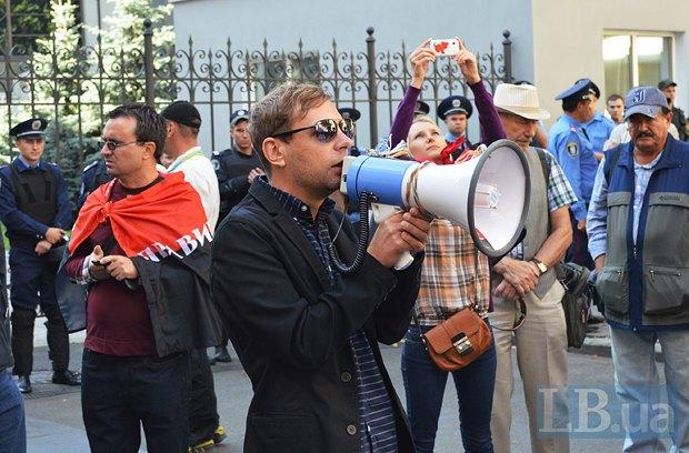 Добровольцы из «Днепра-1» пикетируют Администрацию Президента (ФОТО), фото-13