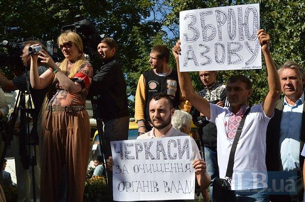 Добровольцы из «Днепра-1» пикетируют Администрацию Президента (ФОТО), фото-19