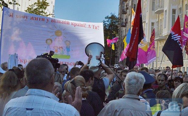 Добровольцы из «Днепра-1» пикетируют Администрацию Президента (ФОТО), фото-25