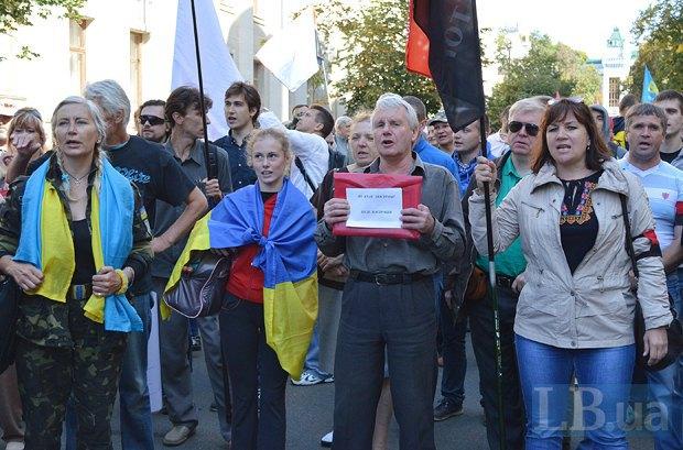 Добровольцы из «Днепра-1» пикетируют Администрацию Президента (ФОТО), фото-12