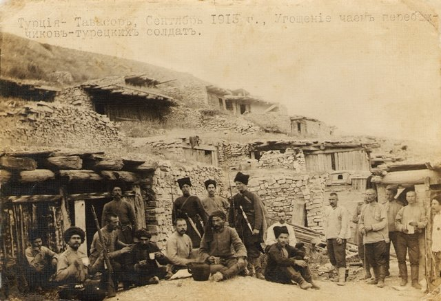 Лабинцы на Кавказском фронте. Угощение чаем перебежчиков - турецких солдат. Фото Турция...