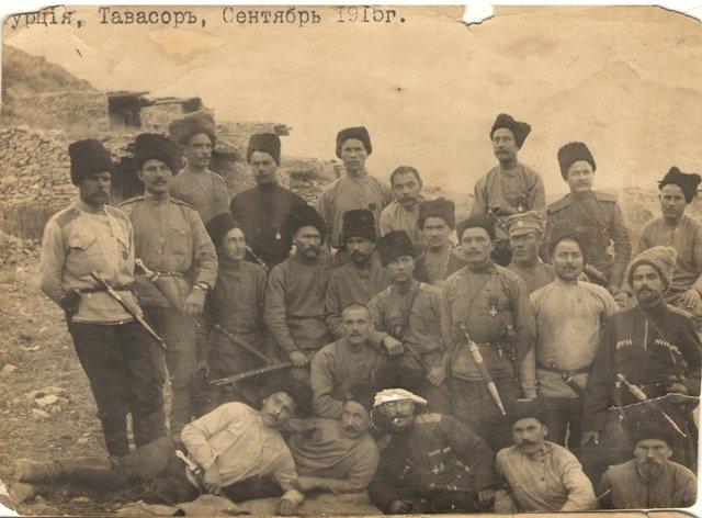 Кубанские казаки на русско-турецком фронте. Тавасор, сентябрь 1915 г. Из фондов Лабинского музея.