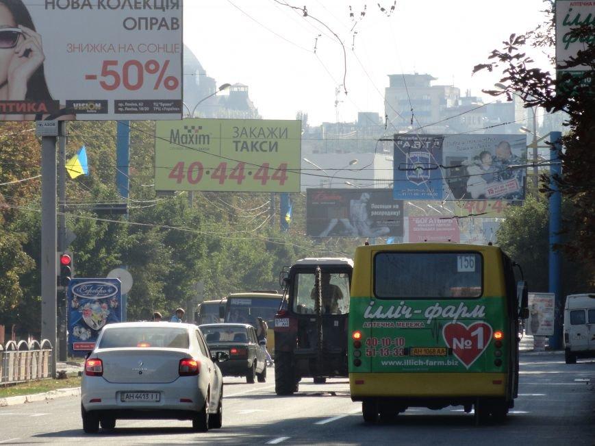Мариупольцы в центре города живут обычной жизнью (ФОТО), фото-1
