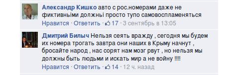 Снимок экрана - 05.09.2014 - 09:59:36