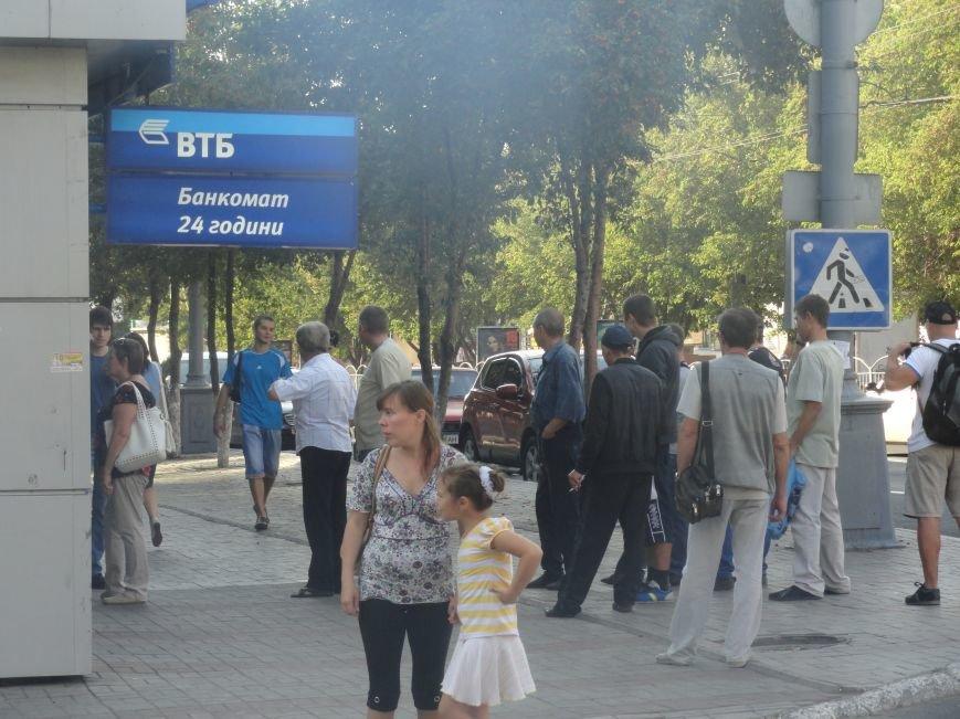 Мариупольцы не могут снять деньги с банкоматов, фото-1
